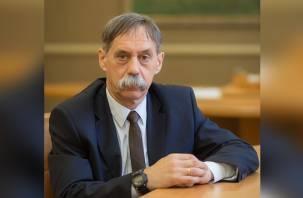 В Смоленске назначили ответственного за архитектуру