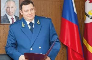 Смоленского прокурора не приняли в Нижегородской области