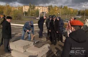 Смоленскую землю вернули на Мемориал Славы в Братске
