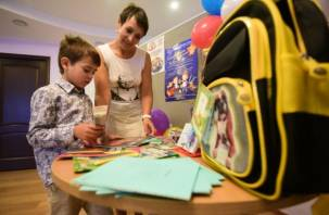 Смолян просят помочь школьникам из малоимущих семей