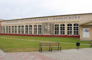 Смоленский госуниверситет лишился трех проректоров