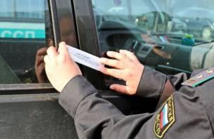 Смоленский работодатель не хотел платить сотруднику и почти лишился автомобиля