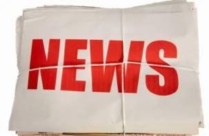 Главные новости Смоленска за сегодня, 13 октября
