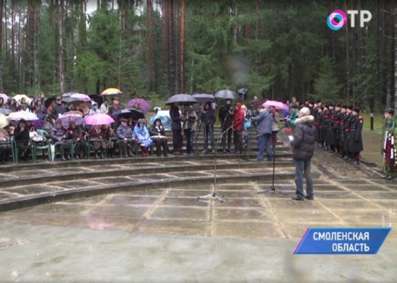 Телевидение России рассказало, как в Смоленске чтят память жертв политических репрессий