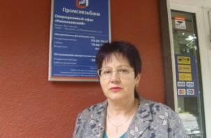 В Смоленске Промсвязьбанк продолжает судебную тяжбу с пенсионеркой
