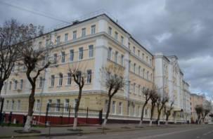 В Смоленском госуниверситете начался российско-немецкий молодёжный проект