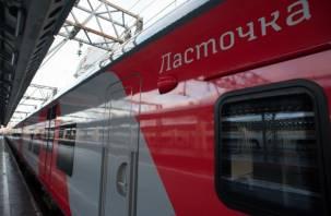 Еще две «Ласточки» пустят между Москвой и Вязьмой