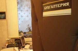 Смолянка наворовала себе зарплату более миллиона рублей