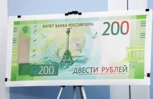 Набиуллина раскрыла секрет: смоляне увидят новые банкноты в декабре