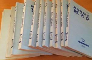 Журнал «Новый мир» опубликовал воспоминания нацистского бургомистра Смоленска
