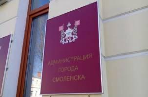 Мэр Смоленска оправдался за бесхозяйственность