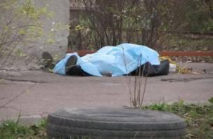 В Смоленске нашли мертвого молодого парня