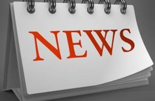 Главные новости Смоленска за сегодня, 12 октября