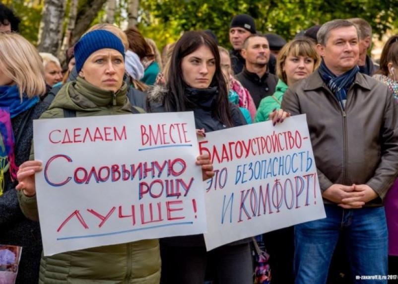«Соваренко лжет. Он показал всю сущность смоленской власти»