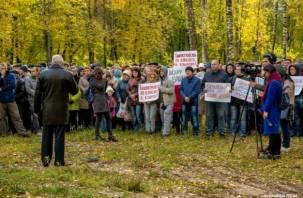 Главные новости Смоленска за выходные, 7 и 8 октября