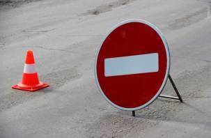 В Смоленске перекроют три улицы в центре
