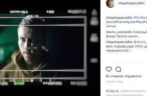 Сын «смоленского помещика» снимает фильм «Папа, сдохни»