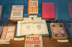 В Смоленске прошли конференции, посвященные 100-летию революций 1917 года