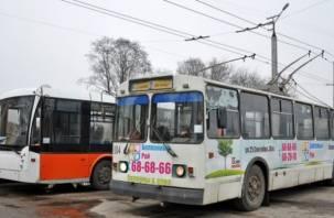 В Смоленске ликвидируют троллейбусный маршрут