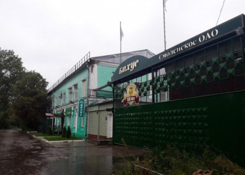 Смоленский «Бахус» окончательно объявлен банкротом