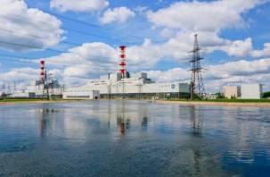 На смоленской АЭС перестал работать один энергоблок