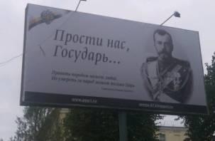 В Смоленске появился очень странный плакат