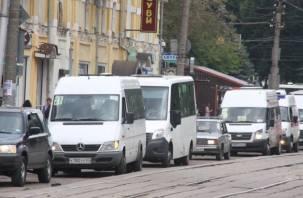 В Смоленске маршрут №2 изменит свой маршрут