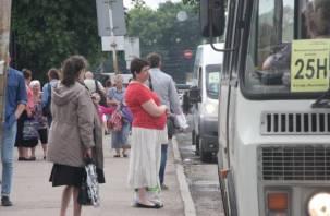В Смоленске изменится схема движения двух маршрутов