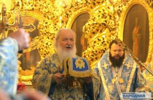 Патриарх Кирилл посоветовал просить деньги у бога