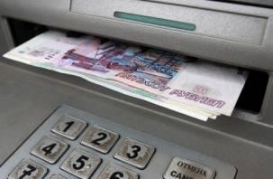В Десногорске пенсионерка украла чужие деньги из банкомата