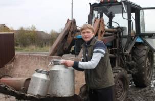 Для смоленских фермеров объявлен конкурс на предоставление грантов