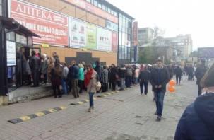 В Смоленске произошла давка в очереди за «халявной» техникой
