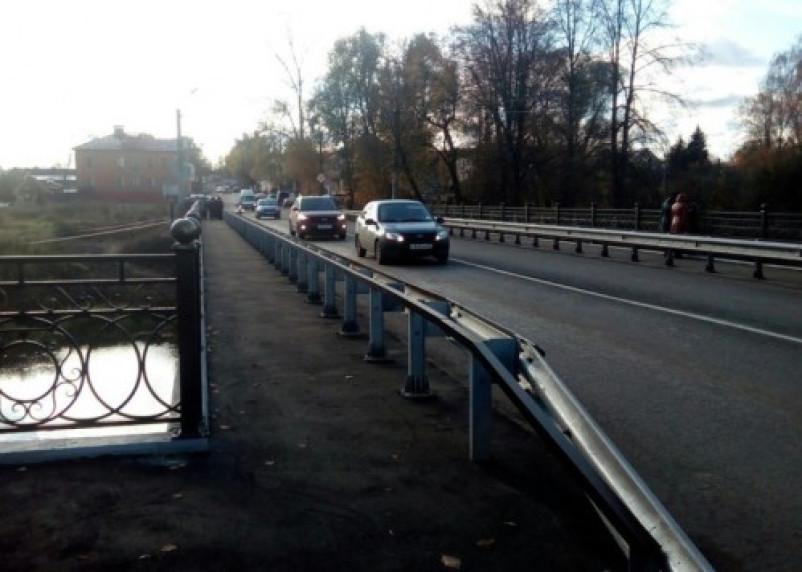 В Вязьме официально открыли отремонтированный мост