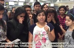 Со слезами на глазах: индийские студенты сняли видео о вынужденном прощании со Смоленском