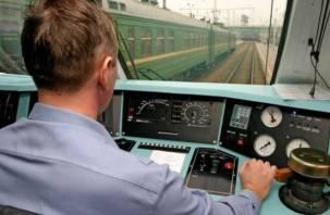Смоленский машинист подвергал опасности своих пассажиров