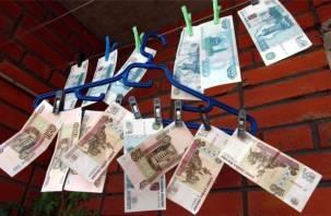 Экс-директор смоленского ФОКа «Юбилейный» подозревается в отмывке денег