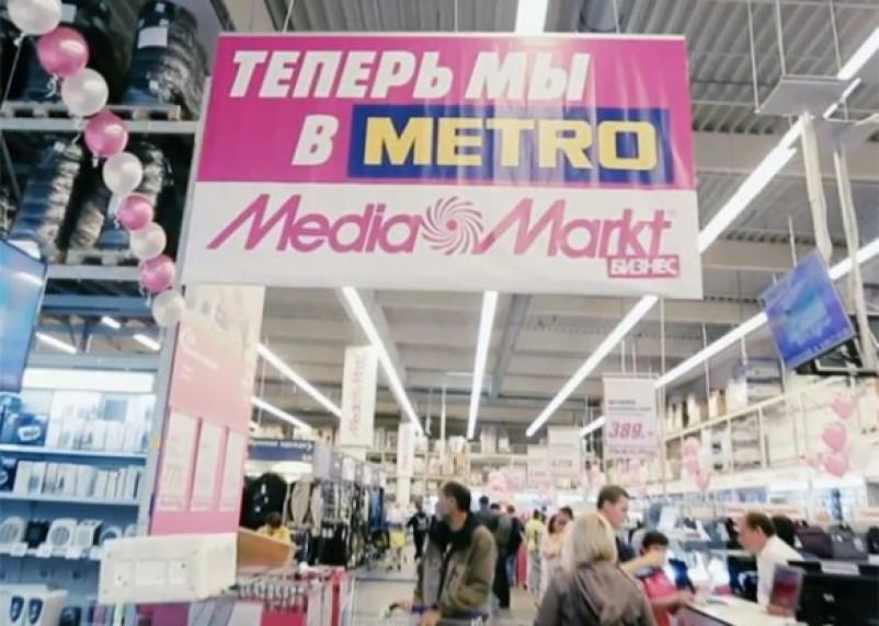 В Смоленскую область заходит крупный продавец электроники