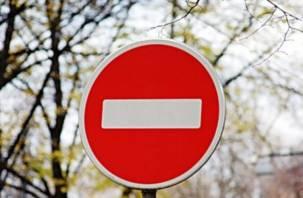 В центре Смоленска до зимы ограничат движение транспорта