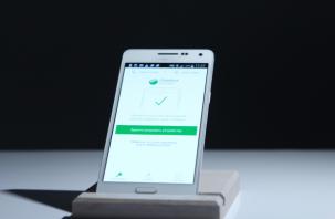 Сбербанк предупредил об опасном трояне в онлайн-приложении