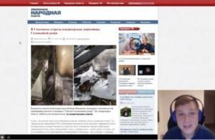 О смоленском беспределе рассказал один из главных интернет-«троллей» России