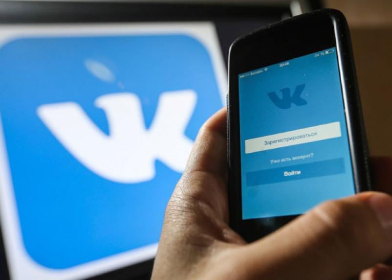 Пользователи «ВКонтакте» теперь могут архивировать свои записи