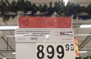 Беспощадный маркетинг: смоляне в шоке от скидок в супермаркете
