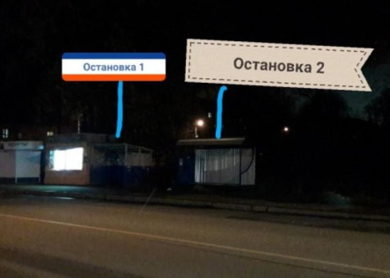 В центре Смоленска установлены две остановки, но транспорт там не ходит