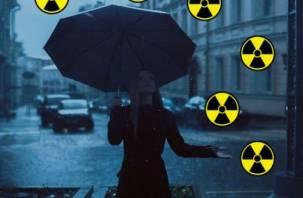 Может ли Смоленскую область накрыть рутениевый дождь