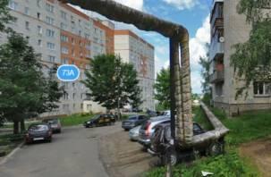 В Смоленске на улице Шевченко ограничат движение транспорта