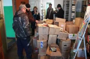 Житель Санкт-Петербурга подарил смоленской сельской библиотеке книги