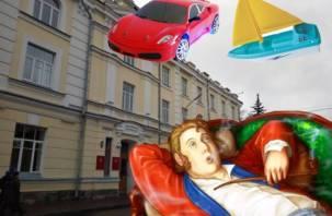 Про сибаритов в мэрии Смоленска, дорогой автомобиль и возможности Интернета
