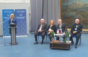 В Смоленске прошла конференция ОНФ