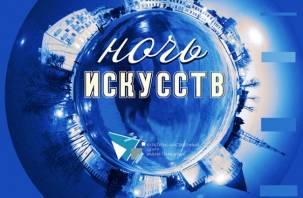 В Смоленске прошла всероссийская акция «Ночь искусств». Фоторепортаж.