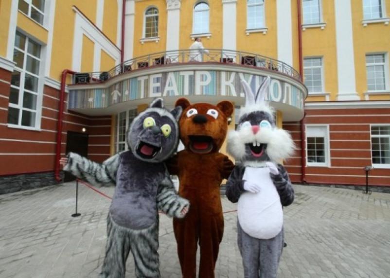 Смоленский театр кукол отметил 80-лений юбилей